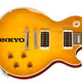 Gibson and Onkyo form strategic partnership