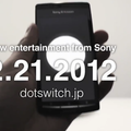 Sony Dot Switch teaser literally points at connected devices