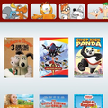 Netflix Just for Kids hits the PS3