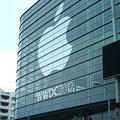 Apple WWDC 11 June, will we see launch of iOS 6 or iPhone 5?