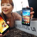 LG Optimus UI 3.0 goes head-to-head with Samsung TouchWiz and HTC Sense