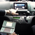 Toyota releases car navigation remote system for Nintendo DS
