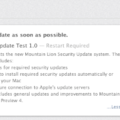 Mountain Lion beefs up security, is the Mac no longer virus immune?