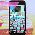 Hatsune Miku struts her stuff on Domino's pizza boxes, thanks to iPhone app