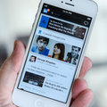 LinkedIn says 27 per cent of users come from mobile, as it launches radically redesigned iPhone and Android apps
