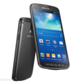 Samsung Galaxy S4 Active official