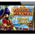 Win: A 16GB iPad courtesy of Sega's Puzzle Pirates
