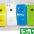 More pictures of budget iPhone show colourful design potential