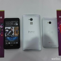 HTC One Max fingerprint scanner leaked again in new photos