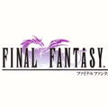 Final Fantasy V for Android app now available on Google Play