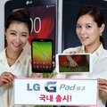 LG G Pad 8.3 goes on sale in Korea, promised for Europe before the end of the year