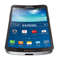 First press photos of Samsung's curved display Galaxy smartphone leak