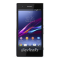 Sony Xperia Z1S - the mini Z1 for global release - spotted on Sony's website
