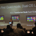 Asus introduces 13.3-inch Transformer Book Duet Windows/Android tablet-laptop hybrid