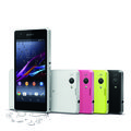 Sony Xperia Z1 Compact release date, price and where to get it