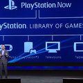 What is PlayStation Now and how much does it cost?
