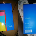 Nexus 5 allegedly leaks in red colour variant, handset and box shown