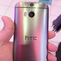 Is this the HTC M8 mini in metallic with a 4.5-inch display?