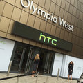 HTC One (M8) launch: We're here in London