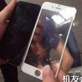 Apple iPhone 6 alleged front panel leaks showing Samsung Galaxy S5 challenging 4.7-inch screen