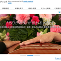 Yahoo Ending in Japan gives last will writing tips, then deletes all your data after you die