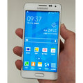 Metal Samsung Galaxy Alpha leaks in clearest photos yet