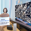 Samsung comes up with the ideal soundbar for a curved TV, it's also curved