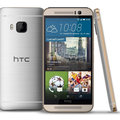 HTC One M9: What to expect during MWC 2015 press event
