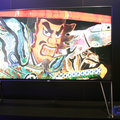 Sharp's 80-inch 'Beyond 4K TV' is actually more like an 8K TV