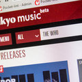 Onkyo Music to be your one-stop shop for high res music