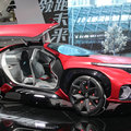 Beijing Auto Show in pictures: The best cars from the China show