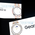 Is this Samsung's new Gear S3? Leaked pics seem to reveal watch