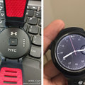 HTC's smartwatch could be gearing up for launch after yet more pictures leak