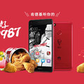 KFC made a Huawei phone with Colonel Sanders' image all over it