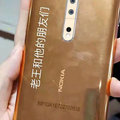 Latest Nokia 8 leak shows off the phone in super glossy gold