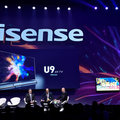 Hisense World Cup 2018 plans include special edition TVs and 4K HDR matches via app