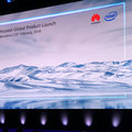 Huawei MWC 2018 press conference: How to watch it live