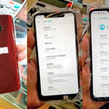 Moto One photos and G6 Plus with a display notch spotted