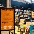 New Amazon store in NYC only sells items with 4-star or above ratings