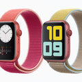 Apple could be about to launch a Product (RED) Apple Watch