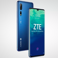 ZTE is going to launch new 5G devices this month