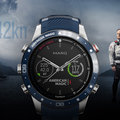Garmin made a MARQ Captain luxury sailing watch with the American Magic team