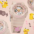 Pokémon Baby-G G-Shock even comes in a Poké Ball case