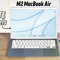 A redesigned MacBook Air successful  aggregate  colors is coming aboriginal  adjacent  year