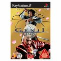 Genji Dawn of the Samurai - PS2