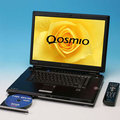 Toshiba Qosmio G30 HD-DVD laptop review