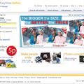 Kodak Gallery photo sharing and printing service review