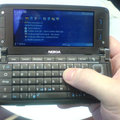 Nokia e90 Communicator mobile phone - FIRST LOOK review