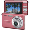 Casio Exilim EX-Z75 Zoom review