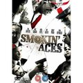 Smokin' Aces - DVD review